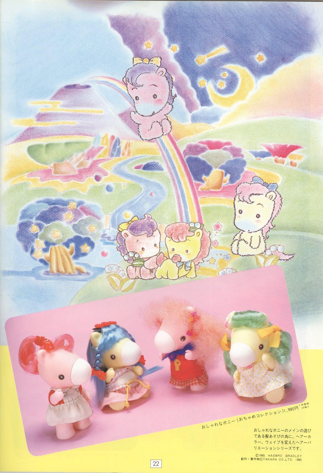 Takara-catalog2.jpg