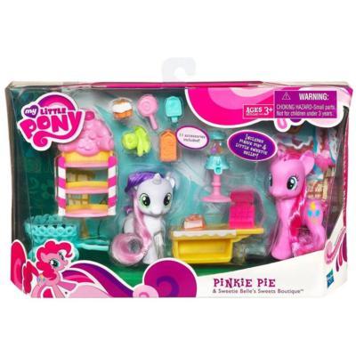 Pinkiepie-boutique2.jpg