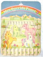 Brazil-plush-cotton-candy-backcard.jpg